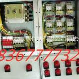 防爆配电箱安装工艺  防爆配电箱安装工艺 带防爆插座配