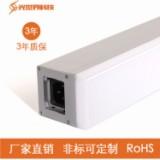 LED无缝拼接铝合金商业照明直线形高压可拼接LED线条灯CL-5665 L
