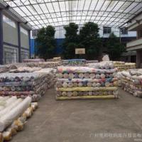 东莞回收库存布料公司,长期高价收购库存服装面料