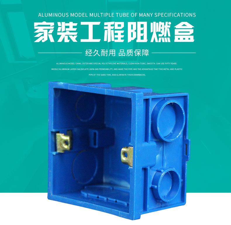 开关盒,专业生产开关盒,开关盒生产厂家,梅花扣,PVC盒子,暗盒接线盒