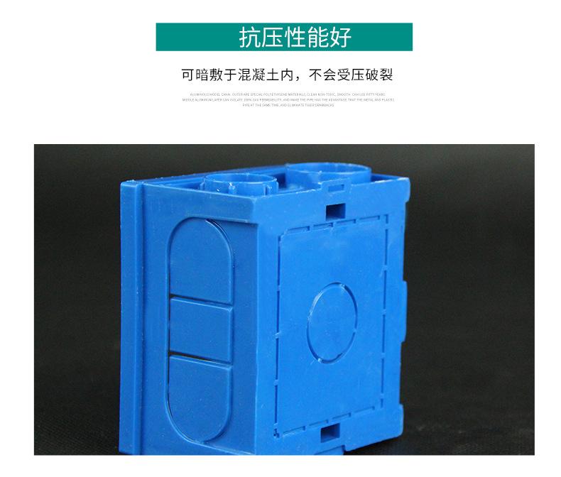 家装工程阻燃盒,家装工程阻燃盒生产厂家,家装工程阻燃盒供应商