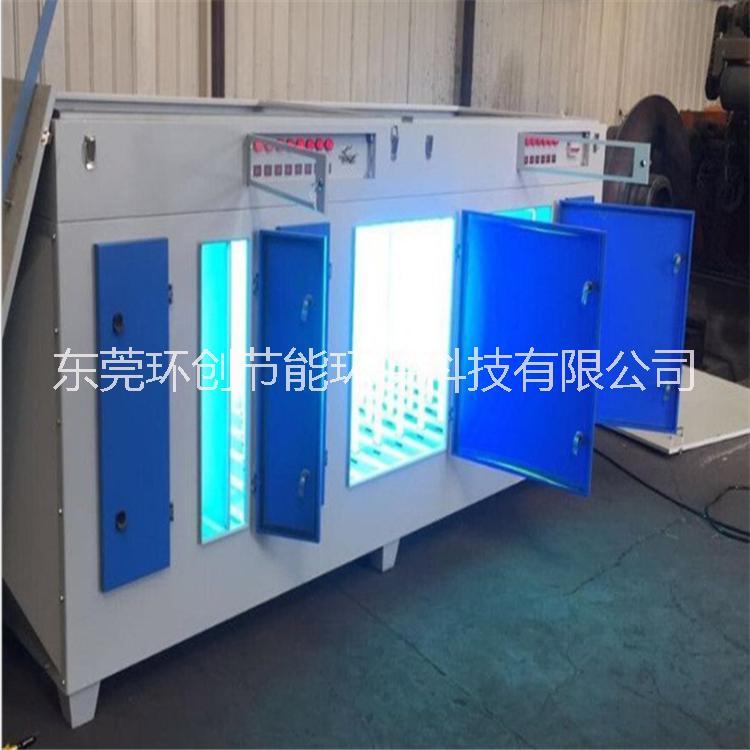 潮州污水处理设备专用光源