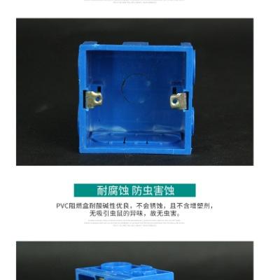 开关盒图片/开关盒样板图 (2)