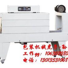 红酒包装盒塑封机天津红酒木盒PE膜包装机
