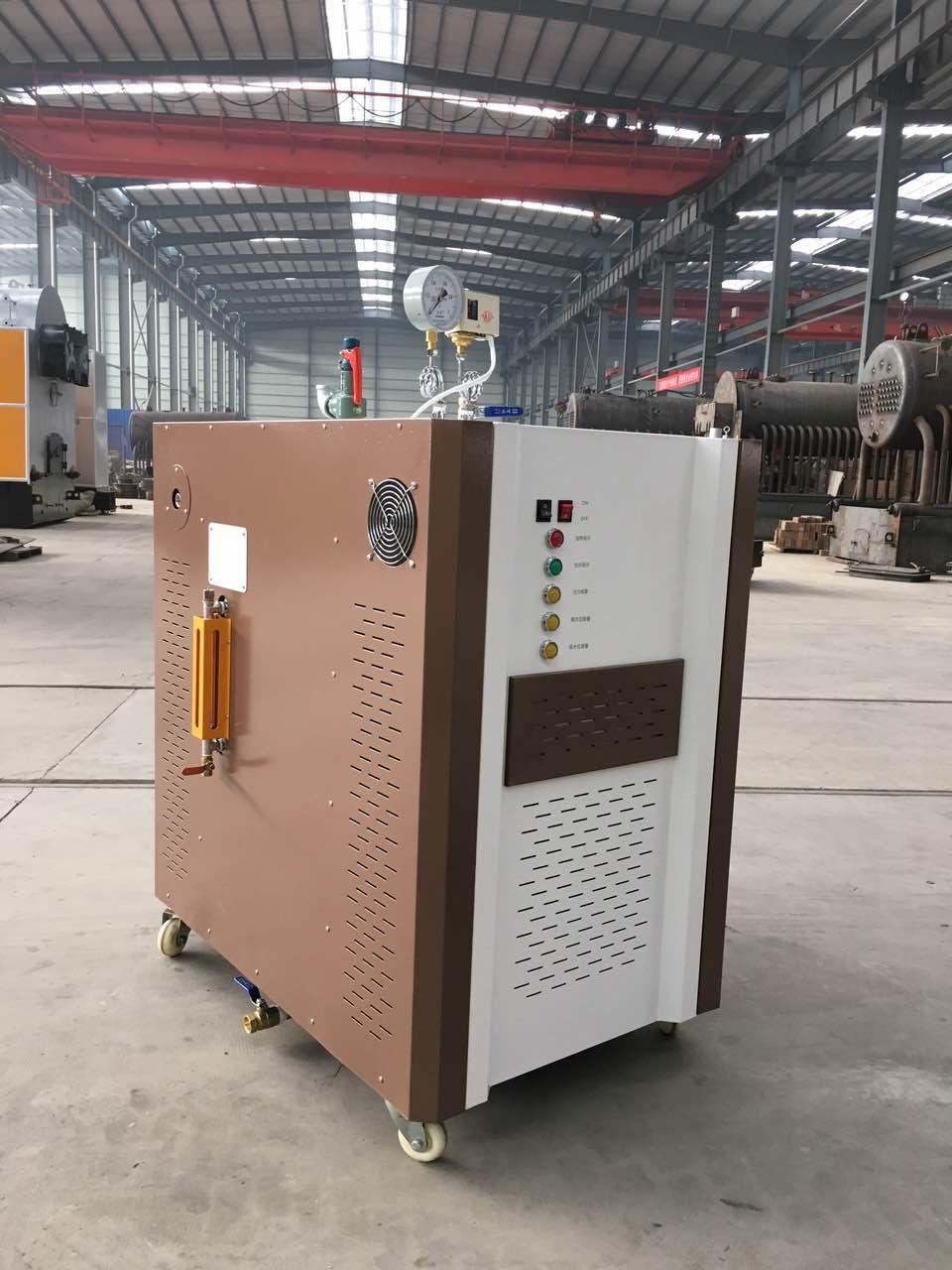 供应电蒸汽发生器/100kg立式蒸汽发生器生产厂家/立式蒸汽发生器厂家直销/电蒸汽发生器