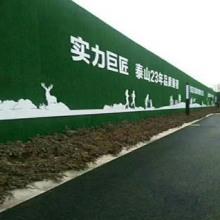 工地专用 工地专用草皮围墙 工地专用草皮围墙 草皮围挡