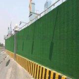 人造草皮围墙绿化草坪围墙