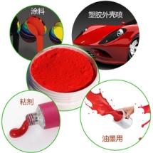 厂家批发各种油墨着色溶剂红染料111耐高温溶剂红染料111免费寄样