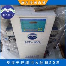 二氧化氯发生器厂家价格-供应商批发