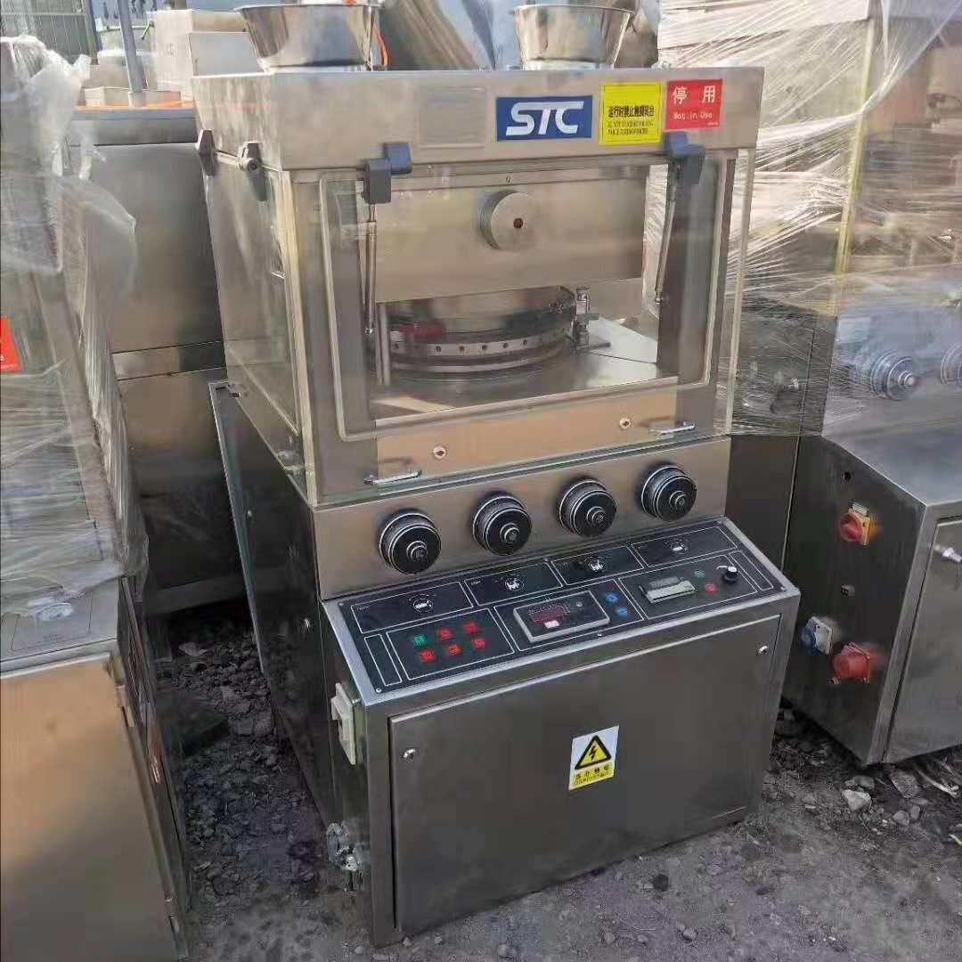出售二手压片机 二手33 35 45 55冲压片机 二手高速旋转压片机 二手旋转压片机 回收二手制药设备