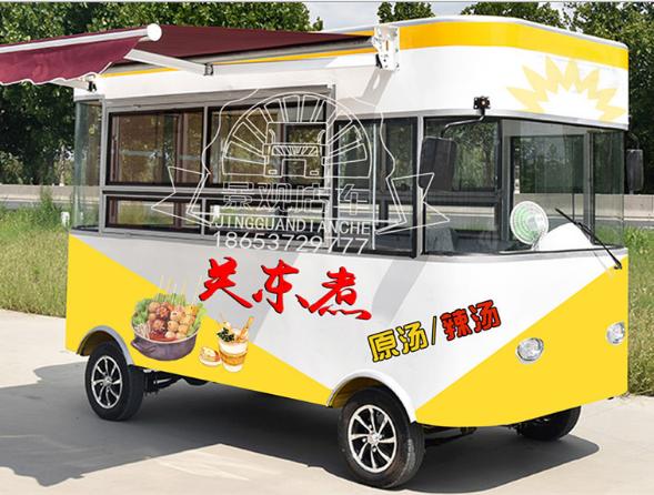 电动餐车可定制 移动早餐快餐车 多功能美食车 电动小吃车 早餐快餐车 创业小吃车 电动餐车批发