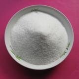 AA雅安/广安聚丙烯酰胺