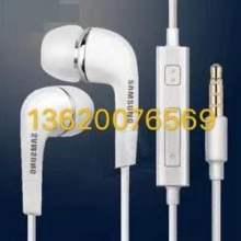 耳机库存回收 广东耳机回收批发 广东耳机回收哪家好 广东耳机回收直销批发