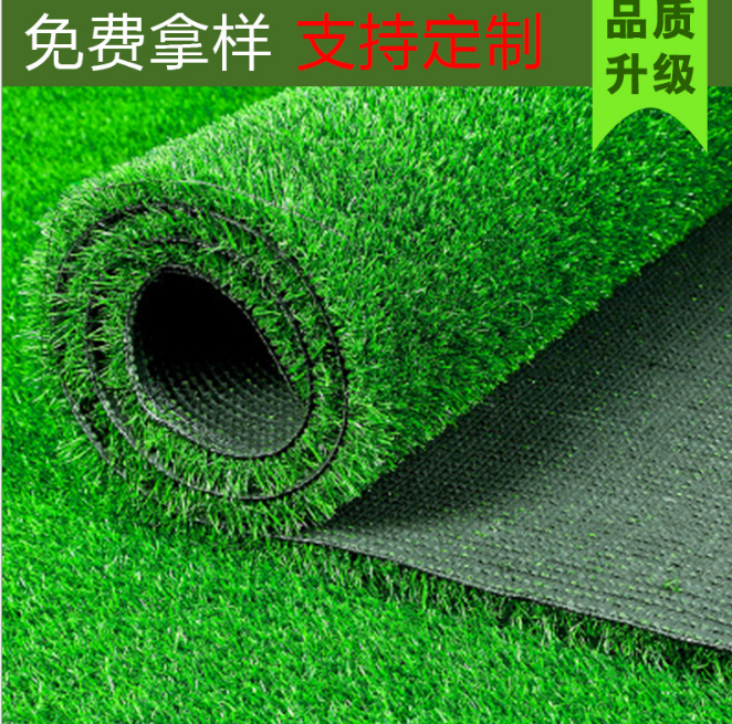 供应3cm春草人造草坪 人造草坪 人造草坪价格 人造草坪公司 人造草坪厂家 人造草坪商铺 人造草坪图片