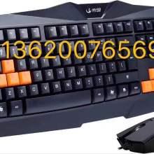 回收鼠标键盘/库存/工厂/亚马逊尾货/外贸/电子产品/广东批发