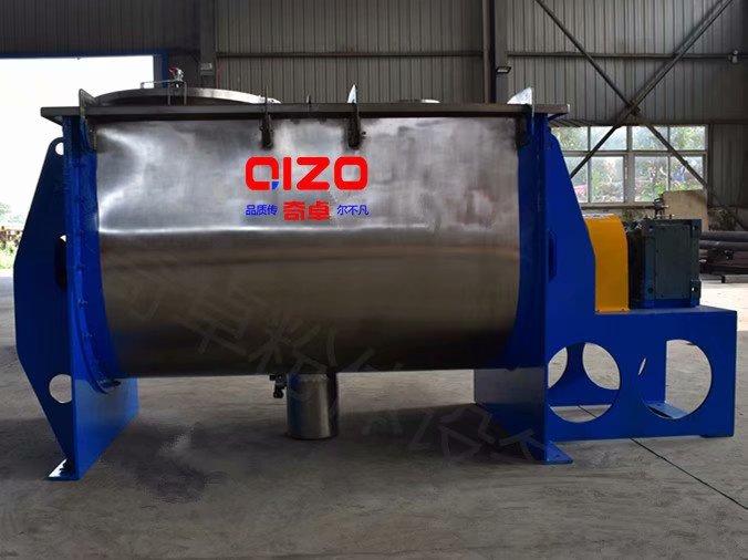 水溶肥混合机干粉混料机奇卓专业设计全自动粉体混合设备