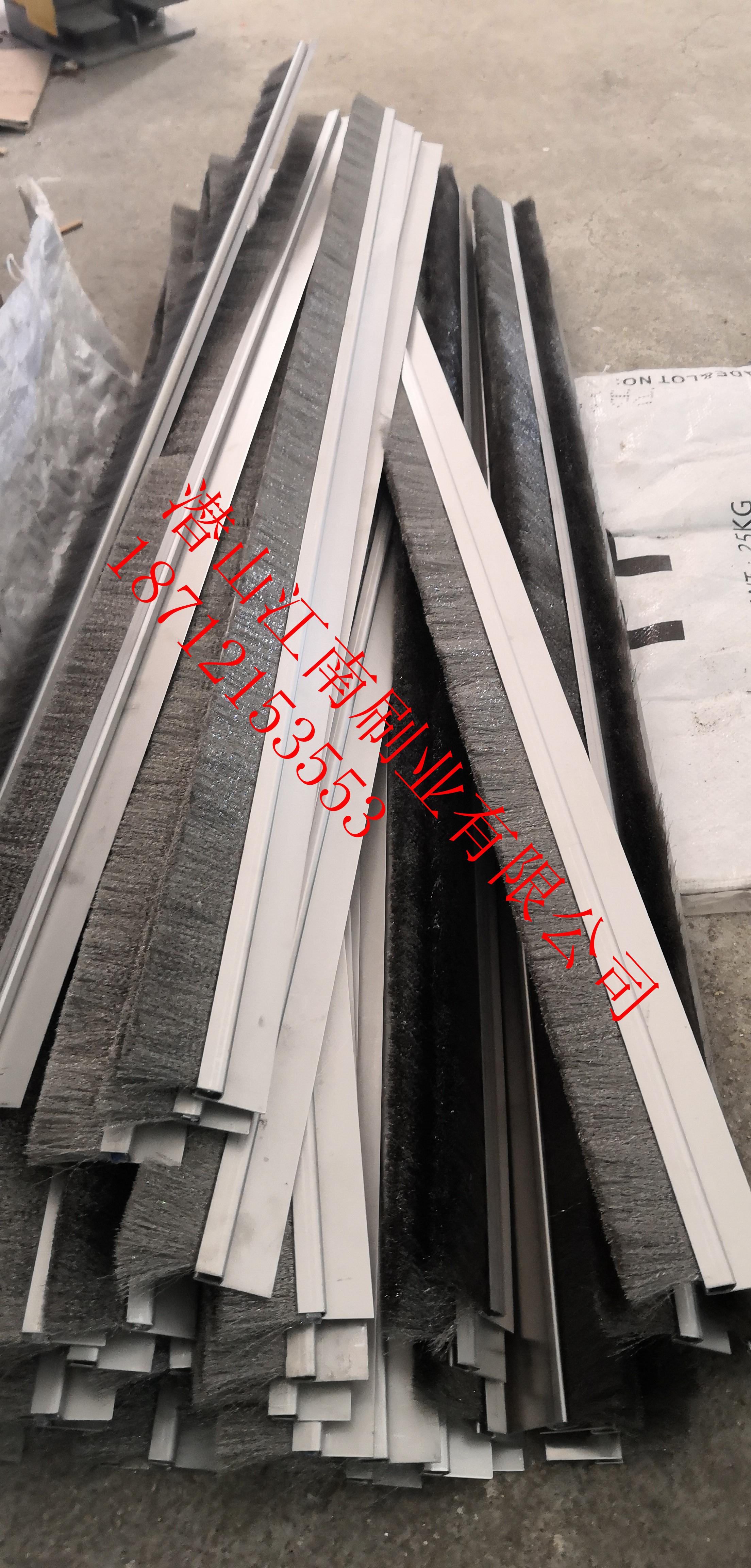 不锈钢套挡尘条刷 密封钢丝刷 不锈钢刷套尼龙条刷
