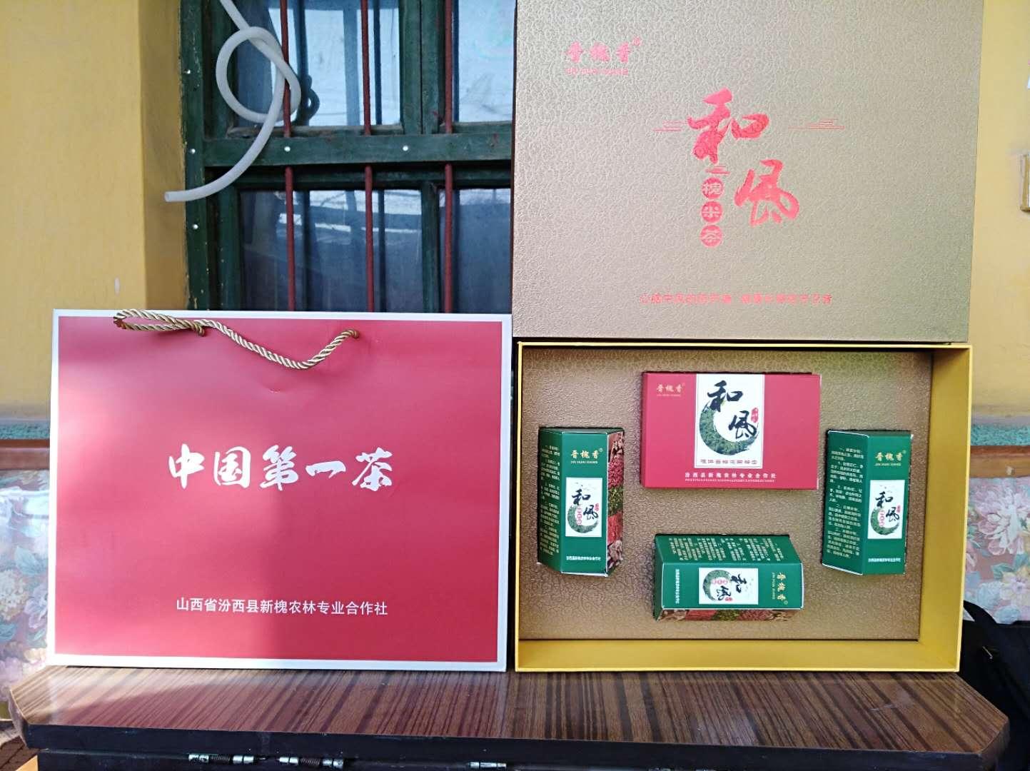 和风槐米茶山西厂家 汾西县槐米茶品牌 北方槐米茶生产 陕西槐米市场 北京和风槐米茶厂家直销 汾西县槐米市场 槐米茶