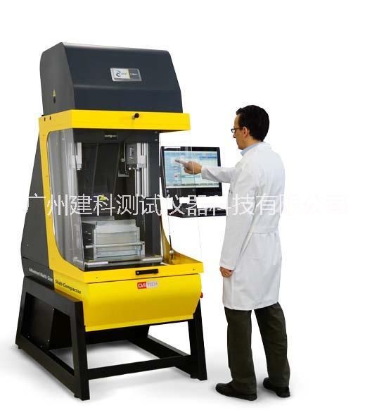 高级沥青板型压实仪 建科科技供应意大利Controls/IPC高级电动沥青混合料板型压实仪