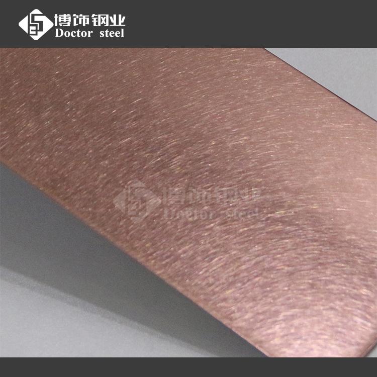 手工乱纹不锈钢板  乱纹不锈钢板电镀咖啡红厂家价格 不锈钢电镀厂家