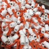 塑料模具 全塑ppr球阀批发 管件模具商家