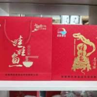 长沙精品包装盒,中轻包装公司专业设计精品茶叶包装盒,各种酒类包装盒定做