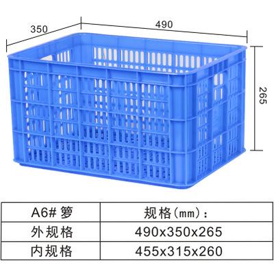 广州番禺石基 AAA6号萝、周转运输萝、加厚萝生产厂家批发报价销售