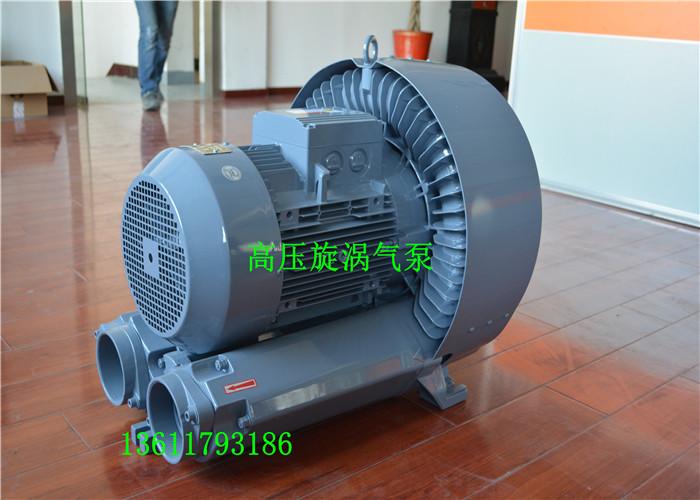 供应高压漩涡气泵 涡流风机厂家 高压风机厂家 环形高压风机厂家 高压真空泵价格 抽真空高压风机报价  曝气风机厂家
