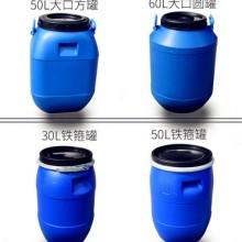乔丰塑料供应 30升化工桶30升铁箍桶30升小口桶批发量大从优
