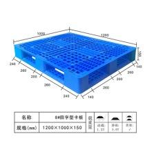 卡板 地台板 塑料板 托盘 珠三角报价 规格 尺寸批发图片