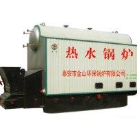 CDZL系列快装热水锅炉厂家-供应商
