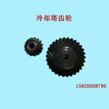 上海冷却塔风机齿轮