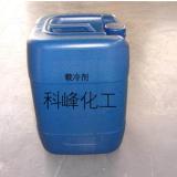 新型载冷剂价格 载冷剂批发 载冷剂厂家