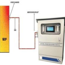 在线式氮氧化物工业废气分析仪批发