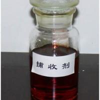 捕收剂价格 捕收剂供应商 捕收剂的作用