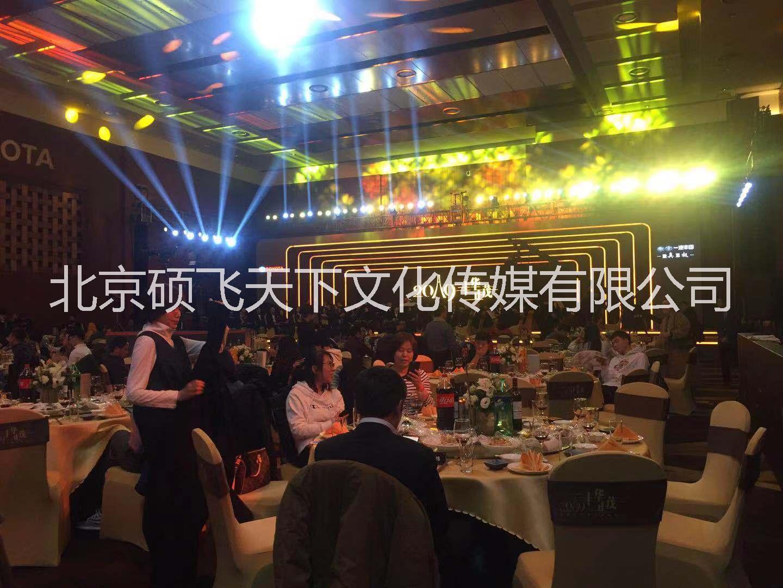 北京灯光设备租赁电脑光束灯租赁LOGO电脑灯租赁面光灯租赁北京效果灯光租赁