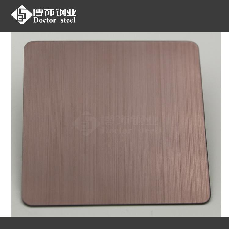 240号拉丝青铜不锈钢板价格 电镀拉丝青铜不锈钢板生产厂家 可剪折刨一体加工