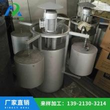 供应浮油吸收器设备 环保设备批发价格-供应商