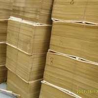 平装包装牛皮60克至100克_60克至100克牛皮纸_60克至100克牛生产厂家_60克至1批发_东莞60克至1厂家直销