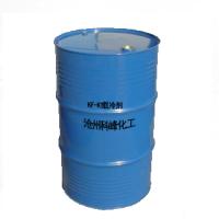 KFk1型载冷剂价格 KF-k1型载冷剂厂家 KF-k1型载冷剂的作用