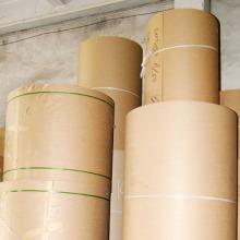 卷筒印刷牛皮纸_卷筒印刷牛皮纸生产厂家_卷筒印刷牛皮纸牛皮纸批发_东莞卷筒印刷牛皮纸厂家直销