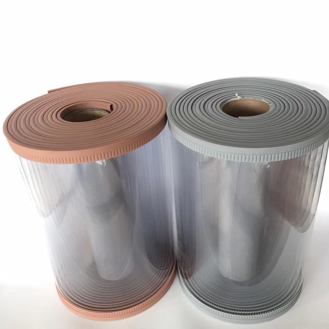专业生产磁性自吸软门帘 PVC宽板 防寒门帘 防弧光门帘