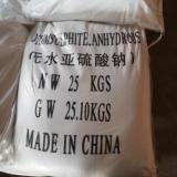 天津无水亚硫酸钠96 无水亚硫酸钠厂家