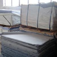 拷贝纸_拷贝纸生产厂家_拷贝纸批发_东莞拷贝纸厂家直销