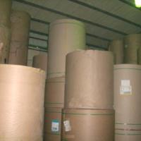 分绦牛皮纸_分绦牛皮纸生产厂家_分绦牛皮纸批发_东莞分绦牛皮纸厂家直销