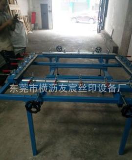 单夹棚网机生产厂家-供应商