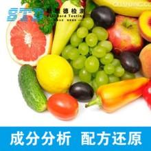 食品检测 营养标签 成分分析 配方解密图片