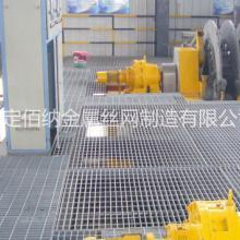 平台钢格板制作精良有保证 平台钢格板应用范围广批发