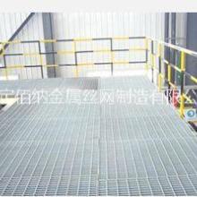 广东镀锌重型钢格板报价,支持定制批发