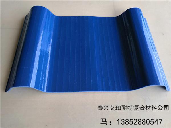 桂林艾珀耐特采光板 质量可靠 信誉保证 阻燃透明采光瓦